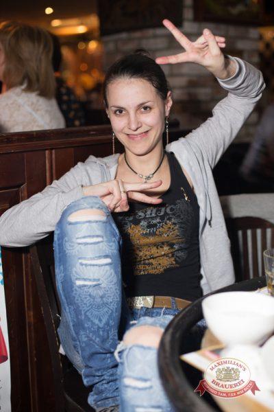 Владимир Кузьмин, 9 апреля 2014 - Ресторан «Максимилианс» Самара - 29