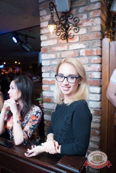 Владимир Пресняков, 25 ноября 2015 - Ресторан «Максимилианс» Самара - 07