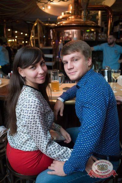 Владимир Пресняков, 25 ноября 2015 - Ресторан «Максимилианс» Самара - 10