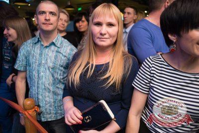 Владимир Пресняков, 25 ноября 2015 - Ресторан «Максимилианс» Самара - 21