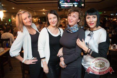 Владимир Пресняков, 25 ноября 2015 - Ресторан «Максимилианс» Самара - 24