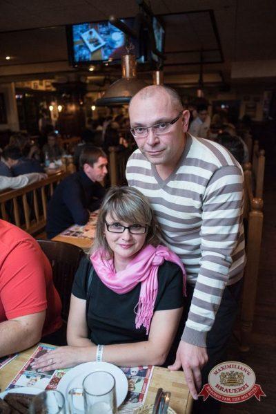Владимир Пресняков, 25 ноября 2015 - Ресторан «Максимилианс» Самара - 25