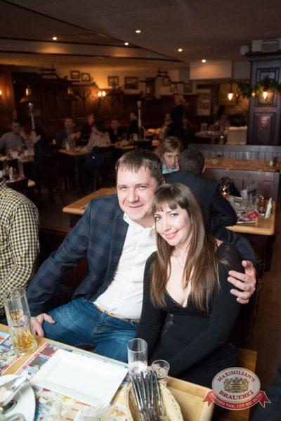 Владимир Пресняков, 25 ноября 2015 - Ресторан «Максимилианс» Самара - 28