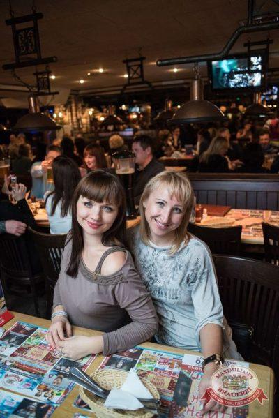 Владимир Пресняков, 25 ноября 2015 - Ресторан «Максимилианс» Самара - 31