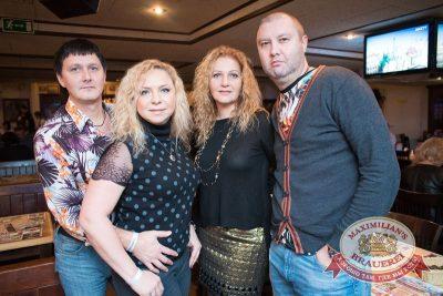 Владимир Пресняков, 25 ноября 2015 - Ресторан «Максимилианс» Самара - 33