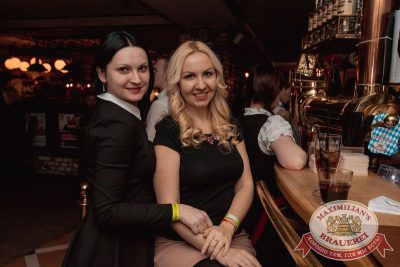 ВИА «Волга-Волга», 17 февраля 2017 - Ресторан «Максимилианс» Самара - 13