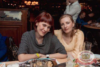ВИА «Волга-Волга», 17 февраля 2017 - Ресторан «Максимилианс» Самара - 19