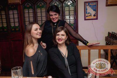 ВИА «Волга-Волга», 17 февраля 2017 - Ресторан «Максимилианс» Самара - 22