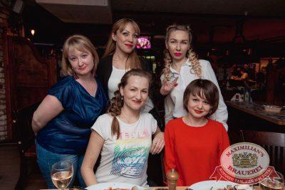 ВИА «Волга-Волга», 17 февраля 2017 - Ресторан «Максимилианс» Самара - 25