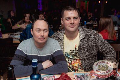 ВИА «Волга-Волга», 17 февраля 2017 - Ресторан «Максимилианс» Самара - 27
