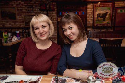 ВИА «Волга-Волга», 17 февраля 2017 - Ресторан «Максимилианс» Самара - 29