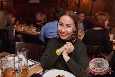 ВИА «Волга-Волга», 17 февраля 2017 - Ресторан «Максимилианс» Самара - 32