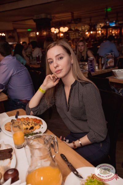 ВИА «Волга-Волга», 17 февраля 2017 - Ресторан «Максимилианс» Самара - 35