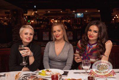 ВИА «Волга-Волга», 17 февраля 2017 - Ресторан «Максимилианс» Самара - 37