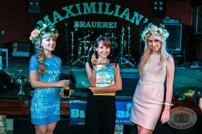 Вручение народной премии «Золотая вилка Лето-2013», 4 сентября 2013 - Ресторан «Максимилианс» Самара - 03