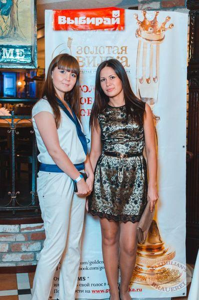 Вручение народной премии «Золотая вилка Лето-2013», 4 сентября 2013 - Ресторан «Максимилианс» Самара - 05