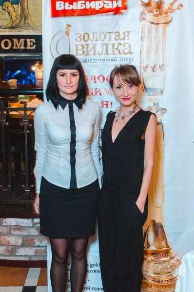 Вручение народной премии «Золотая вилка Лето-2013», 4 сентября 2013 - Ресторан «Максимилианс» Самара - 07