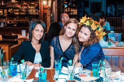 Вручение народной премии «Золотая вилка Лето-2013», 4 сентября 2013 - Ресторан «Максимилианс» Самара - 13