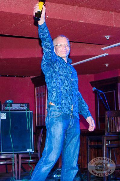Вручение народной премии «Золотая вилка Лето-2013», 4 сентября 2013 - Ресторан «Максимилианс» Самара - 22