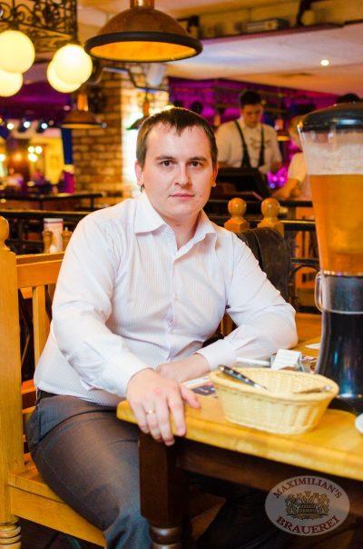 Вручение народной премии «Золотая вилка Лето-2013», 4 сентября 2013 - Ресторан «Максимилианс» Самара - 23