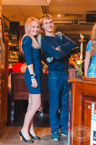 Вручение народной премии «Золотая вилка Лето-2013», 4 сентября 2013 - Ресторан «Максимилианс» Самара - 25