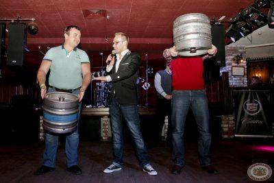 Всемирный день пива, 1 марта 2013 - Ресторан «Максимилианс» Самара - 05