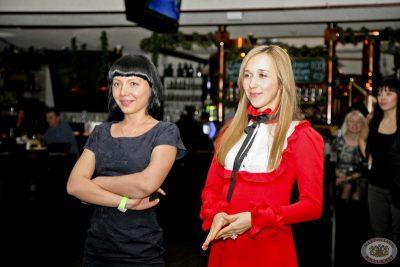 Всемирный день пива, 1 марта 2013 - Ресторан «Максимилианс» Самара - 27