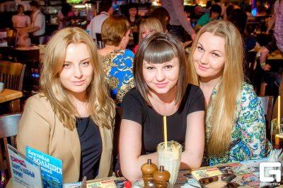 Всемирный день пива (фото: geometria.ru), 1 марта 2013 - Ресторан «Максимилианс» Самара - 21