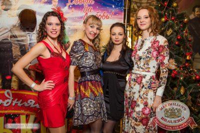 Встреча нового 2015 года в «Максимилианс»: Новогодняя «Горько!» с Мамульки bend, 1 января 2015 - Ресторан «Максимилианс» Самара - 05