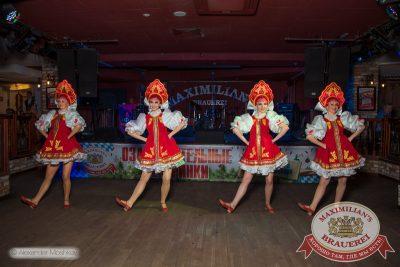 Встреча нового 2015 года в «Максимилианс»: Новогодняя «Горько!» с Мамульки bend, 1 января 2015 - Ресторан «Максимилианс» Самара - 07