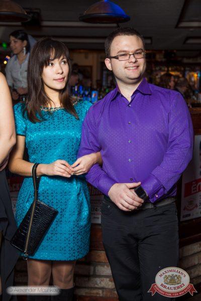Встреча нового 2015 года в «Максимилианс»: Новогодняя «Горько!» с Мамульки bend, 1 января 2015 - Ресторан «Максимилианс» Самара - 11