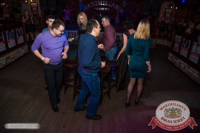 Встреча нового 2015 года в «Максимилианс»: Новогодняя «Горько!» с Мамульки bend, 1 января 2015 - Ресторан «Максимилианс» Самара - 18