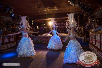 Встреча нового 2015 года в «Максимилианс»: Новогодняя «Горько!» с Мамульки bend, 1 января 2015 - Ресторан «Максимилианс» Самара - 20