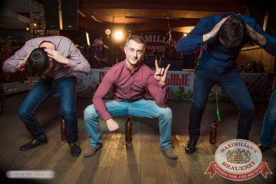 Встреча нового 2015 года в «Максимилианс»: Новогодняя «Горько!» с Мамульки bend, 1 января 2015 - Ресторан «Максимилианс» Самара - 21