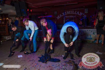 Встреча нового 2015 года в «Максимилианс»: Новогодняя «Горько!» с Мамульки bend, 1 января 2015 - Ресторан «Максимилианс» Самара - 26