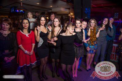 Встреча нового 2015 года в «Максимилианс»: Новогодняя «Горько!» с Мамульки bend, 1 января 2015 - Ресторан «Максимилианс» Самара - 28