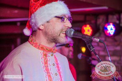 Встреча нового 2015 года в «Максимилианс»: Новогодняя «Горько!» с Мамульки bend, 1 января 2015 - Ресторан «Максимилианс» Самара - 31