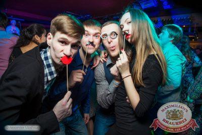 Встреча нового 2015 года в «Максимилианс»: Новогодняя «Горько!» с Мамульки bend, 1 января 2015 - Ресторан «Максимилианс» Самара - 34