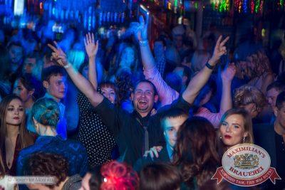 Встреча нового 2015 года в «Максимилианс»: Новогодняя «Горько!» с Мамульки bend, 1 января 2015 - Ресторан «Максимилианс» Самара - 35