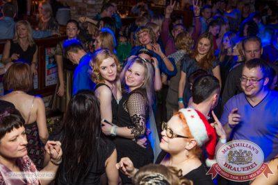 Встреча нового 2015 года в «Максимилианс»: Новогодняя «Горько!» с Мамульки bend, 1 января 2015 - Ресторан «Максимилианс» Самара - 36