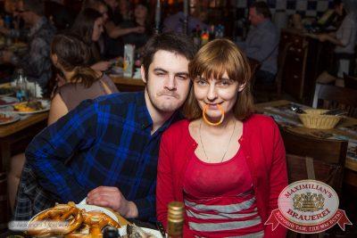 Встреча нового 2015 года в «Максимилианс»: Новогодняя «Горько!» с Мамульки bend, 1 января 2015 - Ресторан «Максимилианс» Самара - 39