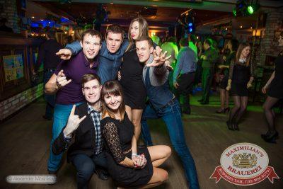 Встреча нового 2015 года в «Максимилианс»: Новогодняя «Горько!» с Мамульки bend, 1 января 2015 - Ресторан «Максимилианс» Самара - 40