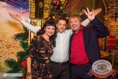 Встреча нового 2015 года в «Максимилианс»: Новогодняя «Горько!» с Мамульки bend, 1 января 2015 - Ресторан «Максимилианс» Самара - 42