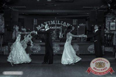 Встреча выпускников: вспомнить все, 6 февраля 2015 - Ресторан «Максимилианс» Самара - 13