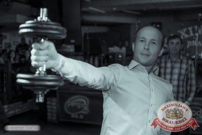 Встреча выпускников: вспомнить все, 6 февраля 2015 - Ресторан «Максимилианс» Самара - 22