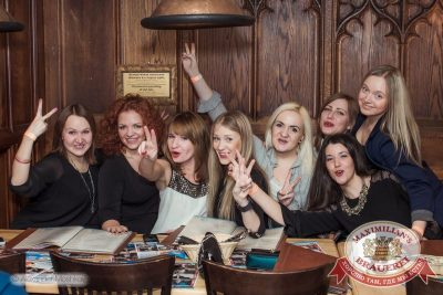 Встреча выпускников: вспомнить все, 6 февраля 2015 - Ресторан «Максимилианс» Самара - 25