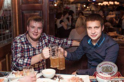 Встреча выпускников: вспомнить все, 6 февраля 2015 - Ресторан «Максимилианс» Самара - 29
