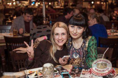 Встреча выпускников: вспомнить все, 6 февраля 2015 - Ресторан «Максимилианс» Самара - 30