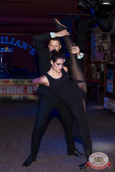 Второй конкурсный день проекта «Давайте Потанцуем», 21 октября 2014 - Ресторан «Максимилианс» Самара - 02