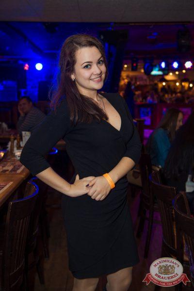 Второй конкурсный день проекта «Давайте Потанцуем», 21 октября 2014 - Ресторан «Максимилианс» Самара - 06